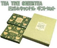 ★TEA TIMEギフトセット 緑茶の香りの線香 【丸叶むらた】