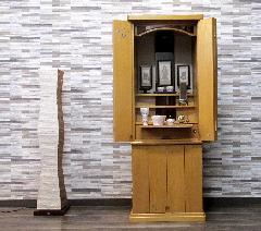 ◆家具調仏壇 ミリア 16号