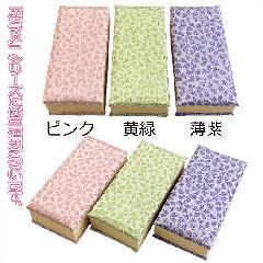 ★金襴過去帳 桜ラメ 4.5寸 日付入