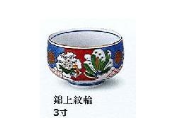 千茶 錦上紋輪 3.0寸