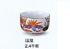 千茶 鳳凰 2.4千茶
