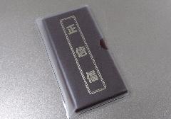 ☆ミニ経本・ポケットサイズ 正信偈 (真宗大谷寺派(東))