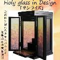 ◆創作仏壇 Holy glassシリーズ in Design 上置 17号サンライズ