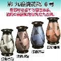 ◇彩 九谷焼花瓶 6号 銀彩