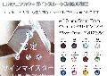 ◆クリスタル用追加オプション スワロフスキーラインストーン φ7mm