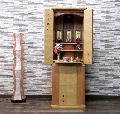 ◆家具調仏壇 プリメーラ 16号