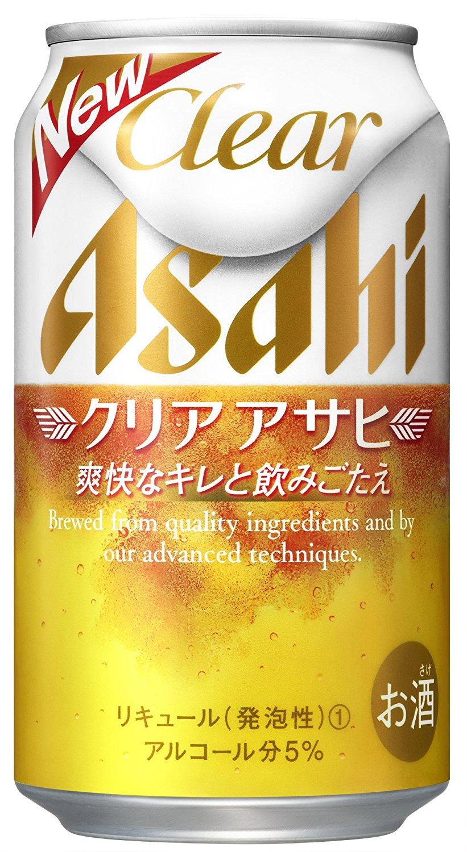 アサヒクリアアサヒ350ml缶2ケース