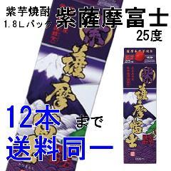 紫芋焼酎 紫薩摩富士25°1.8Lパック