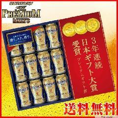 プレミアムモルツBPC3N×4セット 【送料無料】