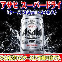 【送料激安】アサヒ スーパードライ350ml 1ケース