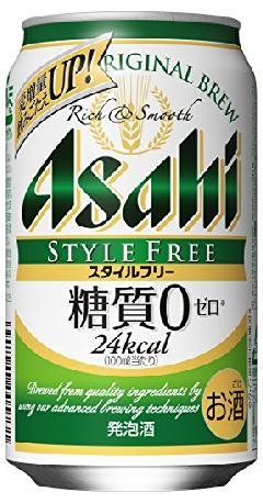 アサヒスタイルフリー350ml缶2ケース