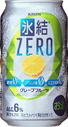 氷結 ZEROグレープフルーツ350ml 2ケースまで送料同一