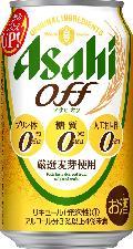 アサヒオフ350ml缶2ケース