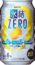 氷結 ZEROレモン350ml 2ケースまで送料同一