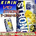 氷結 ストロングレモン350ml 2ケースまで送料同一