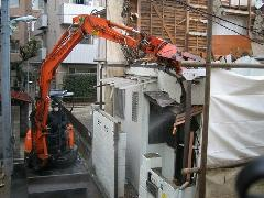 東京都豊島区 木造家屋解体工事
