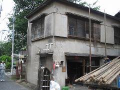 東京都杉並区 アパート取り壊し工事