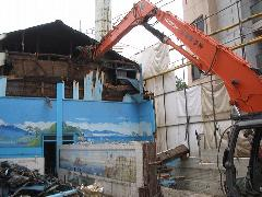 東京都品川区 銭湯の取り壊し工事