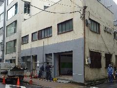 東京都千代田区神田 RC構造の建物解体