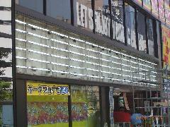 店舗リフォーム (市内 Aビル)