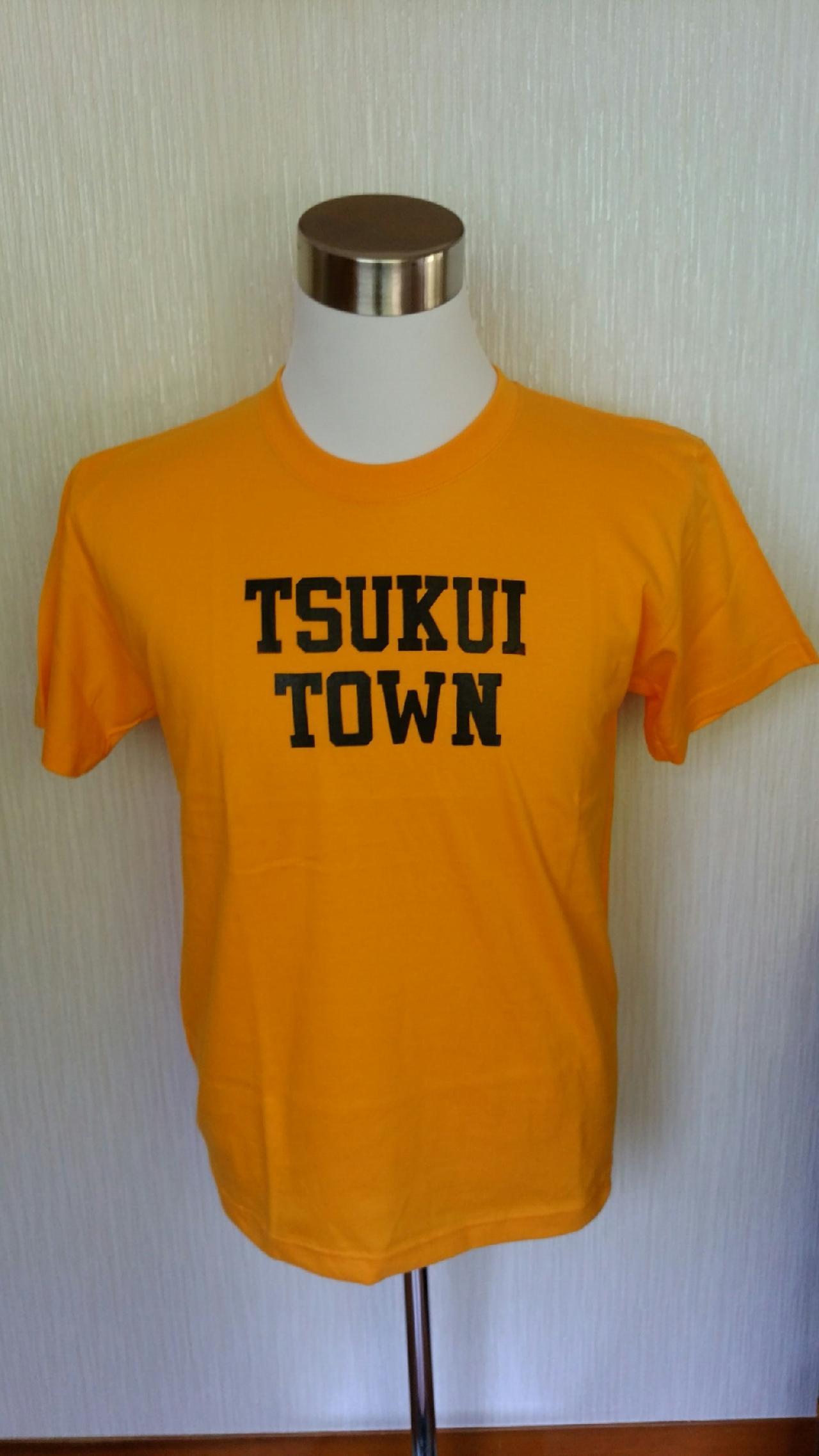 TSUKUI TOWN