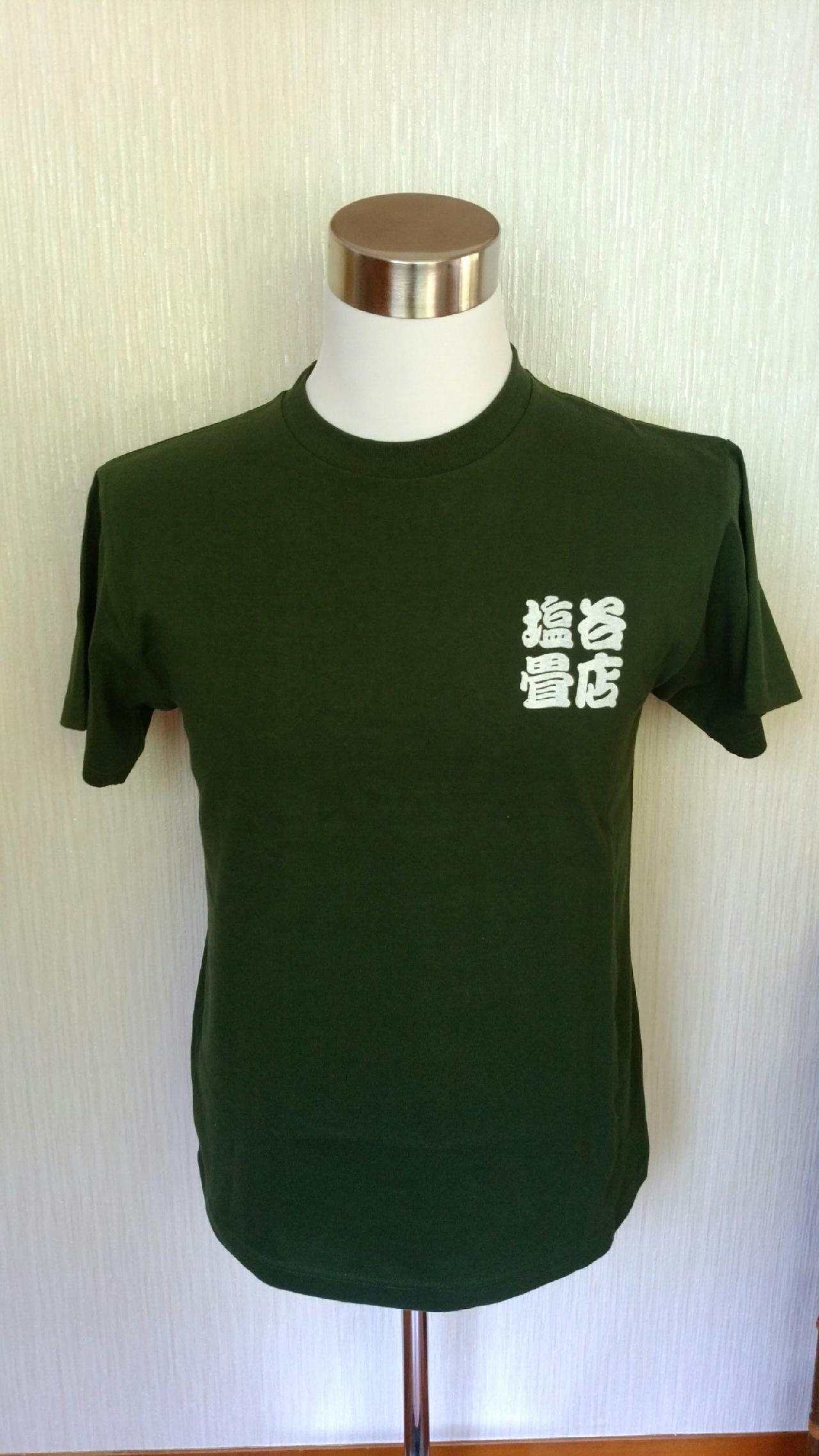 塩谷畳店オフィシャルTシャツ