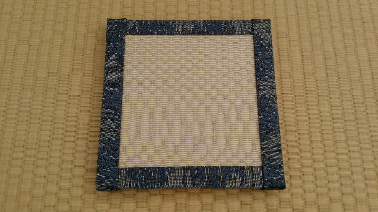 縁 アラベスク(青) 和紙表(乳白色)