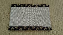 縁 地紋(松) 和紙表(乳白色)