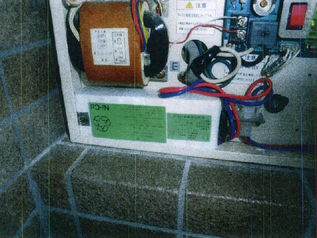 自動火災報知設備受信機バッテリー交換後