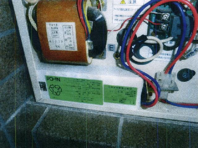 自動火災報知設備受信機バッテリー交換前