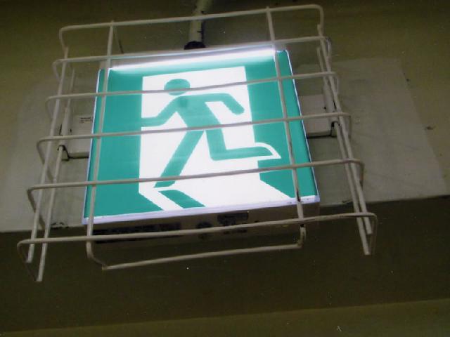 避難口誘導灯外観機能点検