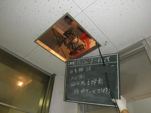 東京品川区 学校 防火シャッターブレーキ装置交換