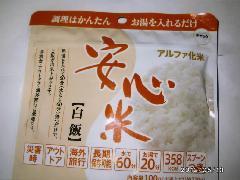 アルファ米(白米)(1食分:100g)