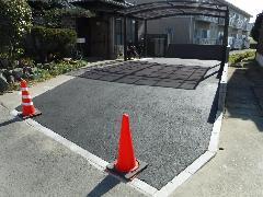 【京都府宇治市】駐車場新設工事
