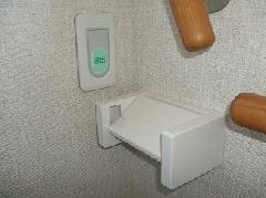 地優賃 便所コールのスイッチ取付工事