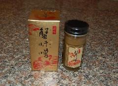 蟹味噌(かにみそ)