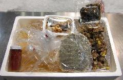 調理済・天然すっぽん(2kg物)