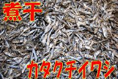 煮干 カタクチイワシ (1Kg)