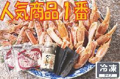 3L パーティーセット 鍋5人前 (冷凍)