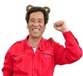 株式会社シグマオートサービス 代表 藤木吉晴