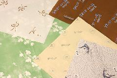 オリジナル包装紙02
