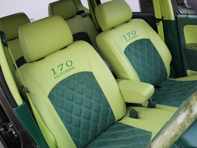 MH21ワゴンR 内装張替え インテリアメイク