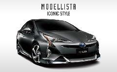 50プリウス モデリスタ ICONIC STYLE コンプリートカー販売 注文販売 オークション代行 ガレージスパーク