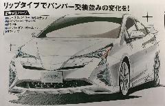 50プリウス AMS テラ 新車コンプリートカー販売