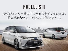 50エスティマ モデリスタ 新車コンプリートカー販売