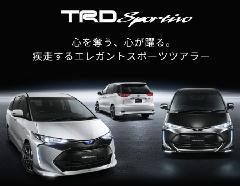 50エスティマ TRD 新車コンプリートカー販売