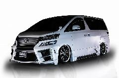 20ヴェルファイア ブラックパール ギャラクシーライン バンパーエアロ コンプリートカー販売 注文販売