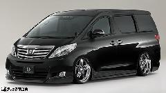 20アルファード エイムゲイン 純VIP コンプリートカー販売 注文販売