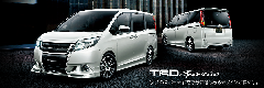 80エスクァイア TRD コンプリートカー販売 注文販売 ガレージスパーク
