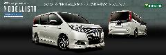 80エスクァイア モデリスタ コンプリートカー販売 注文販売 ガレージスパーク